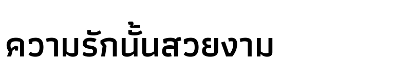 Preview of Athiti SemiBold