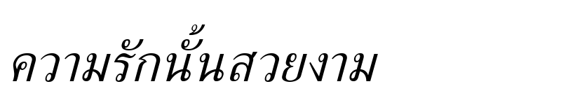 Preview of Norasi Italic