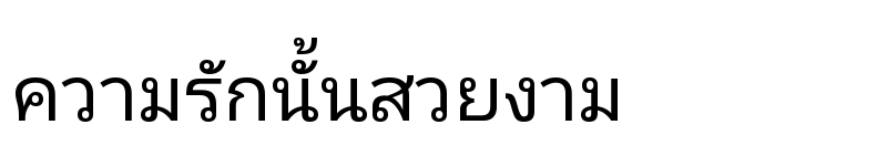 Preview of Noto Sans Thai Regular