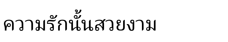 Preview of Noto Serif Thai Regular