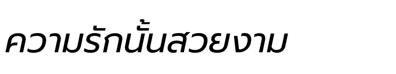 Preview of Prompt Italic