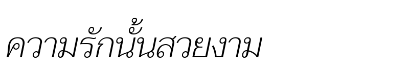 Preview of Taviraj ExtraLight Italic