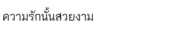 Preview of TH Baijam Regular