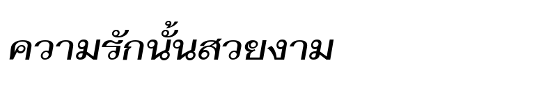 Preview of TH Fah kwang Bold Italic