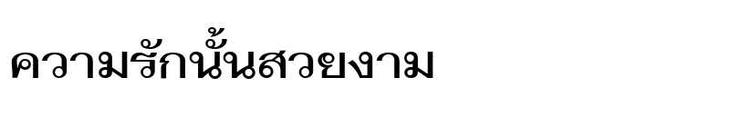 Preview of TH Fah kwang Bold