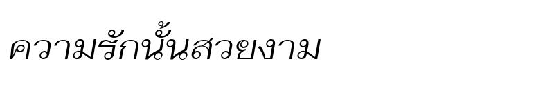 Preview of TH Fah kwang Italic