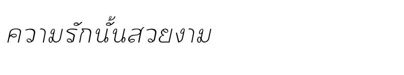 Preview of TH KoHo Italic