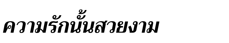 Preview of Trirong Bold Italic