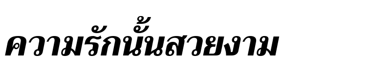 Preview of Trirong ExtraBold Italic