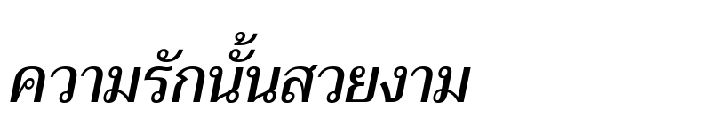 Preview of Trirong Medium Italic