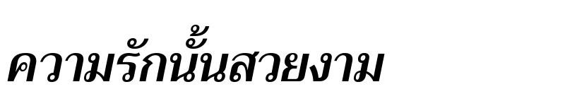 Preview of Trirong SemiBold Italic