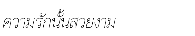 Preview of Trirong Thin Italic